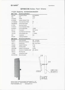 FiberHome Vertical Polarized 5150-5850Mhz Outdoor Panel Antenna 18dBi Ship from China
