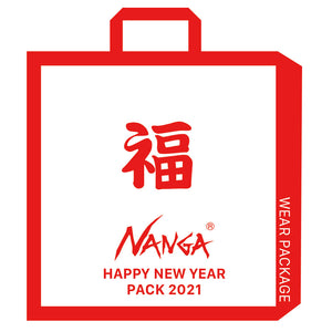 HAPPY NEW YEAR PACK ( DOWN WEAR PACKAGE 2 )