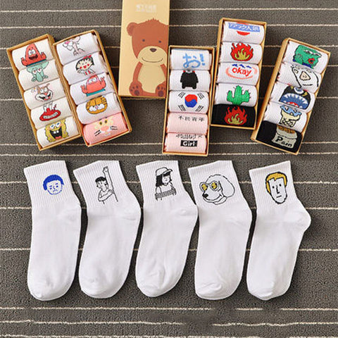 5 Pairs Gift Box Set Cotton Socks Short Harajuku Women | Christmas Apparel | All For Xmas - All For Xmas