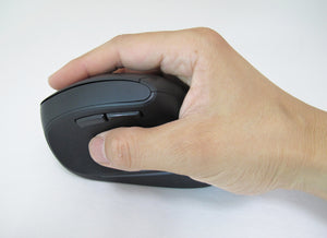 Silent Bluetooth Vertical Mouse - Wireless Optical Ergonomic Mouse w/Adjustable Sensitivity