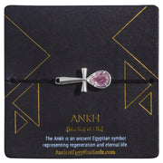 Ankh Anklet Crystal - Rose Quartz