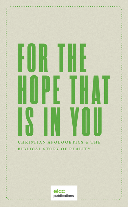 For the Hope that is in You - EBOOK