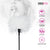 Neojoy Feather white Tickler - white 14.96 inch - 38 cm 7