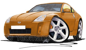 Nissan 350z - Caricature Car Art Coffee Mug