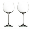Riedel Veritas Set of 2 Chardonnay Glasses