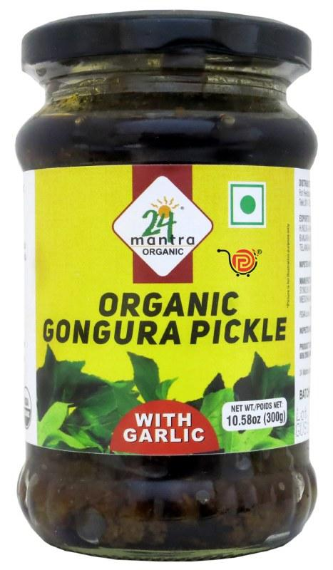 24 Mantra Organic Congura Pickle MirchiMasalay