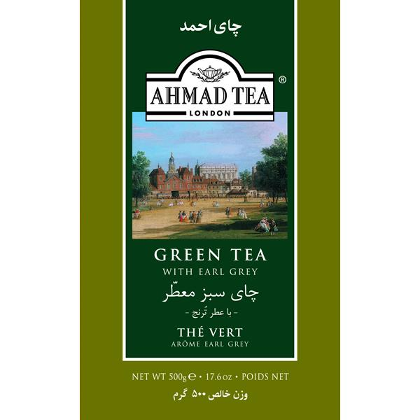 Ahmed Green Tea ( With Earl Grey) MirchiMasalay