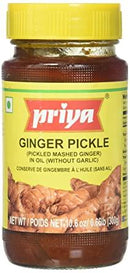 Ginger Pickle (Without Garlic) MirchiMasalay