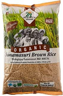 24 Mantra Organic Sonamasoori Brown Rice MirchiMasalay