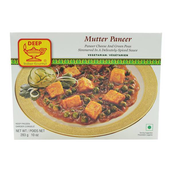 Deep Mutter Paneer - MirchiMasalay