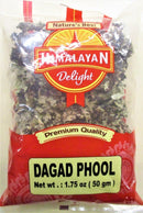Dagan phool - MirchiMasalay
