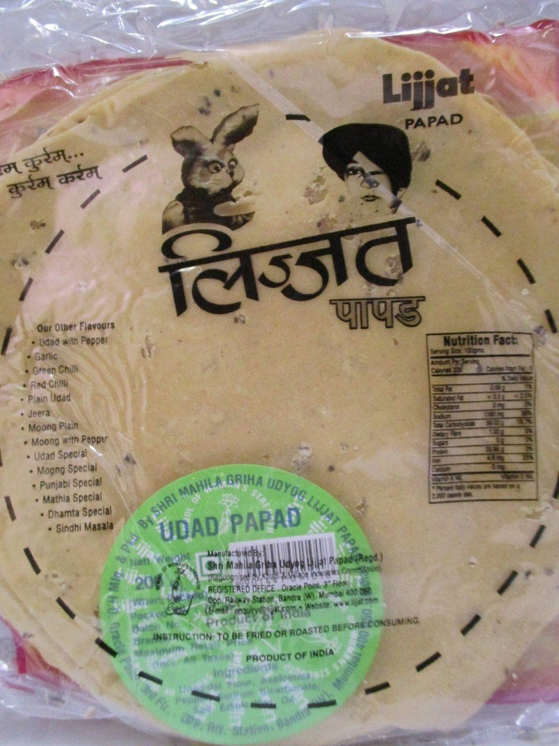 Lijjat Udad Black Pepper papad - MirchiMasalay