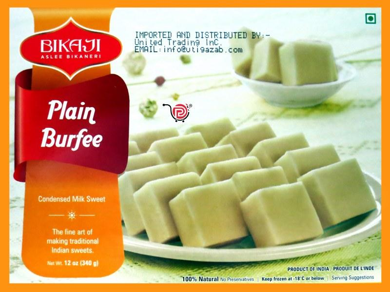 Plain Burfee - MirchiMasalay