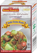 Sindhi Chicken Biryani spices MirchiMasalay