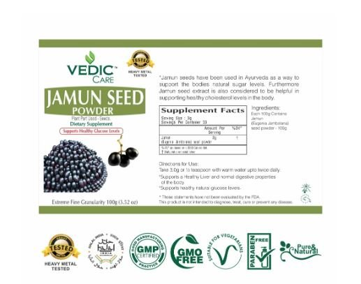Vedic Jamun Seed Powder MirchiMasalay
