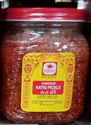 Nirav Katki Pickle 2lb MirchiMasalay