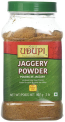 Udupi Jaggery Powder - MirchiMasalay