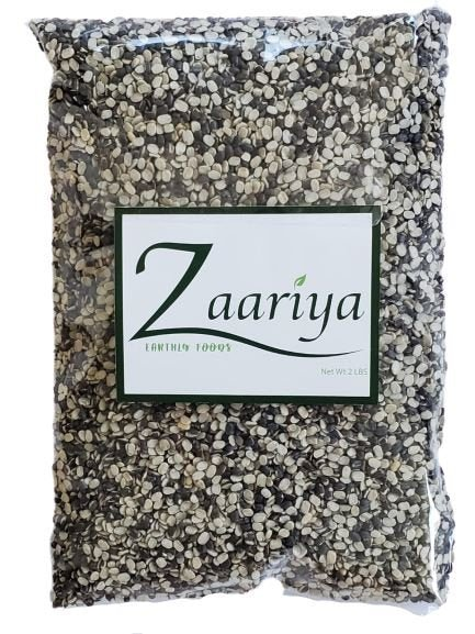 Zaariya Urad Split Black MirchiMasalay