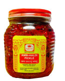Nirav Amba Haldi Pickle 2lb MirchiMasalay