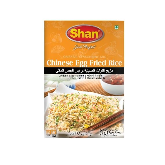 Chinese egg fried rice spices MirchiMasalay