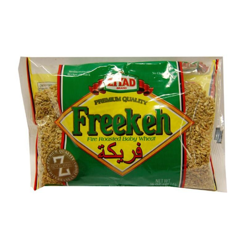 Ziyad Freekeh MirchiMasalay
