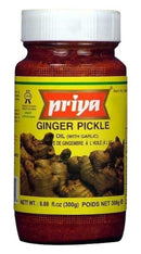 Ginger Pickle (With Garlic) MirchiMasalay