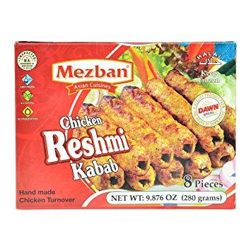 Mezban Chicken Rashmi Kabab ( 8 pcs) - MirchiMasalay