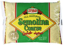 Ziyad Semolina Coarse MirchiMasalay