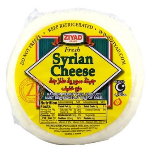 Ziyad Surian Cheese MirchiMasalay