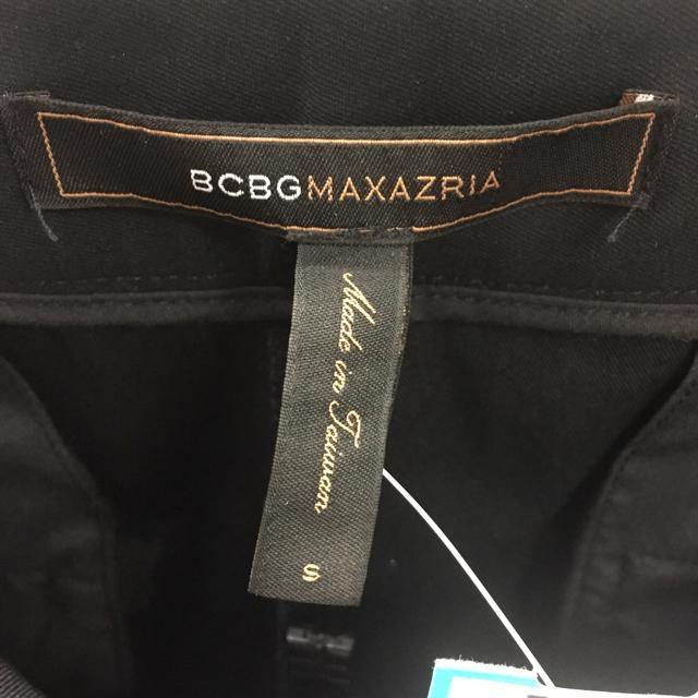 BCBG Maxazria Size 2 Black Solid Pants - Treasures Upscale Consignment