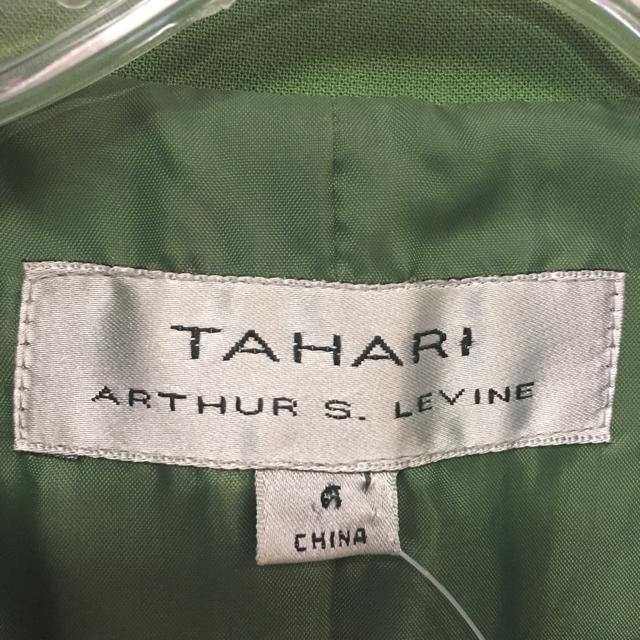 Tahari Arthur Levine Green Size M Solid Polyester Button Down Jacket - Treasures Upscale Consignment