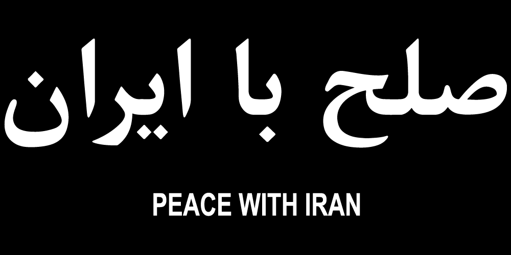 PEACE WITH IRAN (FARSI)
