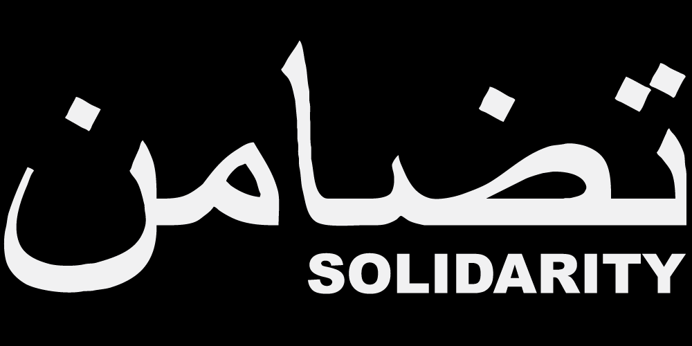 SOLIDARITY (ARABIC)