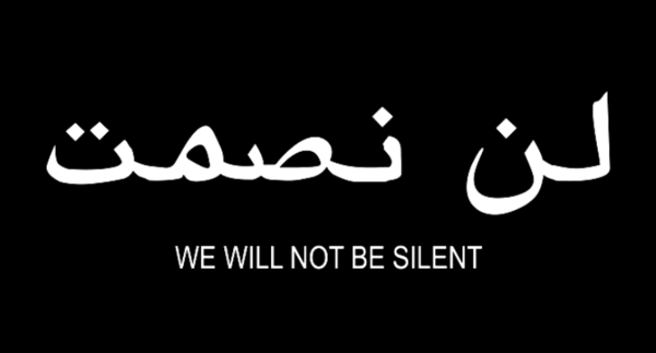 WE WILL NOT BE SILENT / ARABIC