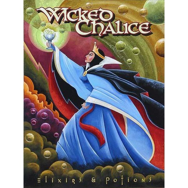 Disney Fine Art Wicked Chalice