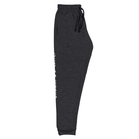 Lucky & Blessed Unisex Joggers