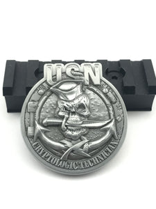 USN Cryptologic Technician Challenge Coin - Naval Security Group Command