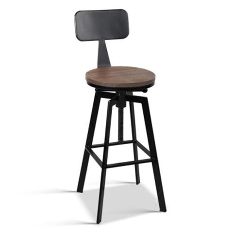 Rustic Industrial Metal Bar Stool