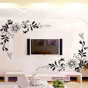 3D Wall Stickers JM7032
