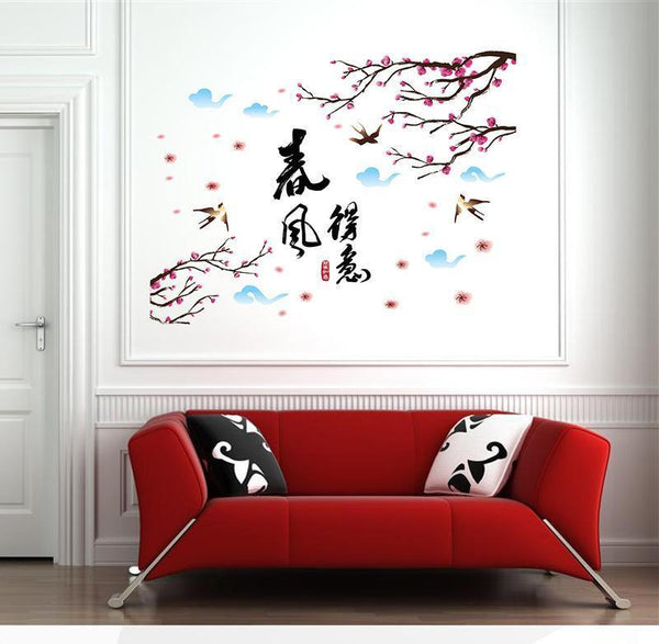 3D Wall Stickers SK9019