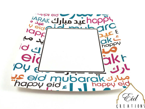 Eid Font Dinner Plate 10.5in 10pc Square