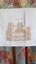 Load image into Gallery viewer, Popoki Chorus Dishtowel