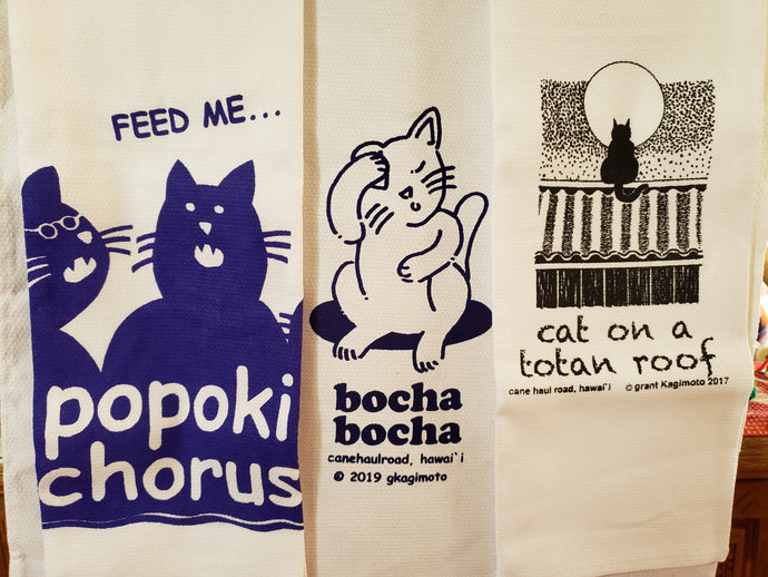 Cat Pack Set Dishtowel