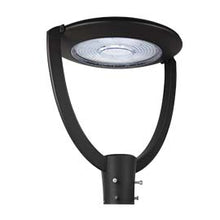 LED Garden Light 75W/100W/150W