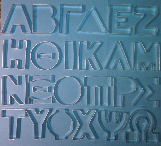 Greek Letter Psi Cookie Cutter