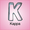 Kappa Cookie Cutter