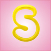Yellow Letter S Cookie Cutter