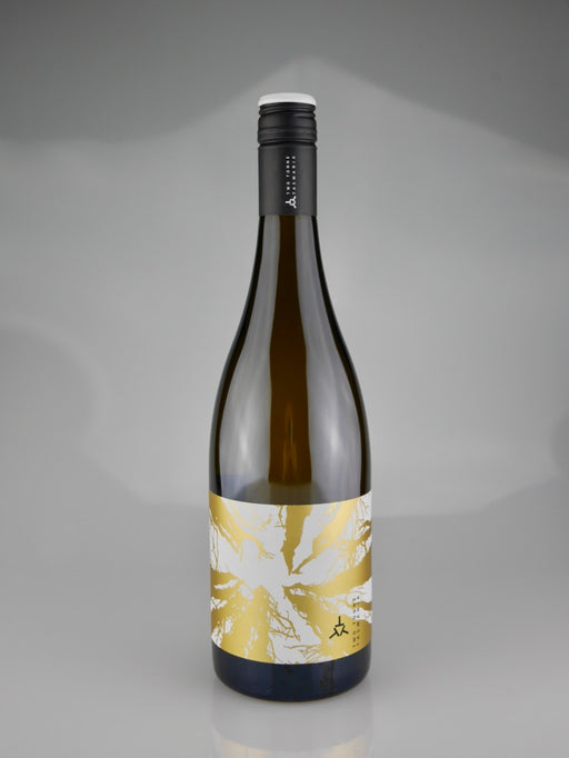 Two Tonne Tasmania The Dog and Wolf Chardonnay 2018 - Moreish Wines