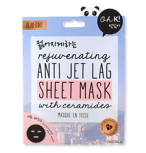 Rejuvenating Anti Jet Lag Sheet Mask