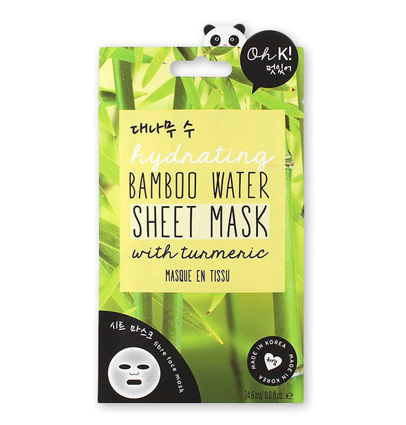 Hydrating Bamboo Water With Turmeric Sheet Mask